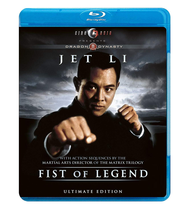 Jet Li Fist Of Legend (Blu-ray)