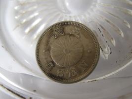 (FC-14) 1897 Japan: 5 Sen ( year 30 ) - $16.50