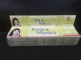 Kesh King Roop Mantra 30g Cream An Ayurvedic Medicinal Ointment  - $4.85