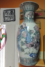 "Huge Vase 30"" Birds Pheasant Crane Egret Flowers Lilies Qing Kangxi mark... - $649.99"
