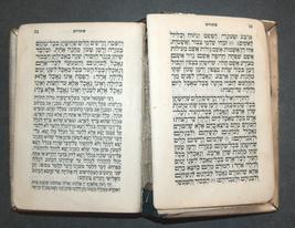 Lot of 3 Bible Siddur Hebrew Metal Binding Vintage Prayer Book Judaica Israel image 13