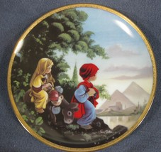 The Flight Into Egypt Collector Plate Precious Moments Bible Story Sam Butcher - $19.95