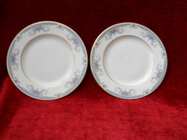 Royal Doulton Romance Juilet set of 2 bread plates excellent condition - $10.84