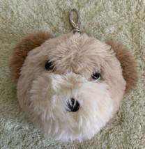 Brown Tan Soft Plush Teddy Bear Face Kids Backpack Keychain Stuffed Anim... - $7.38