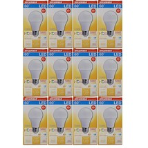 Sylvania High Definition LED Bulbs - 60w Replacement (Uses 10w) - 800 Lumens - 2 - $58.99