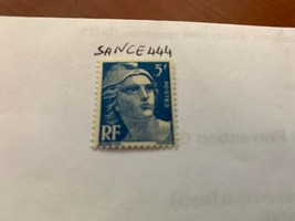 France Marianne 5f blue mnh 1947  stamps - $1.20