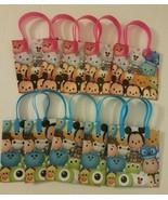 10 pc Disney Tsum Tsum Goody Bags Birthday Party Fun Favors Gift Bags Set - $5.40