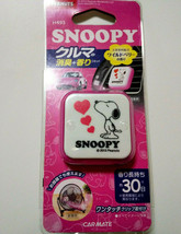 PEANUTS SNOOPY Car Air Freshener Air Conditioning Installation Type Pink... - $20.57
