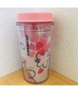 Starbucks Japan 2018 Sakura Tumbler Cherry Blossoms 355ml - $41.58