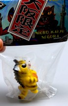 Max Toy Tiger Micro Negora Mint in Bag image 2