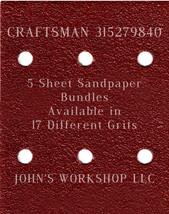 Craftsman 315279840 thumb200