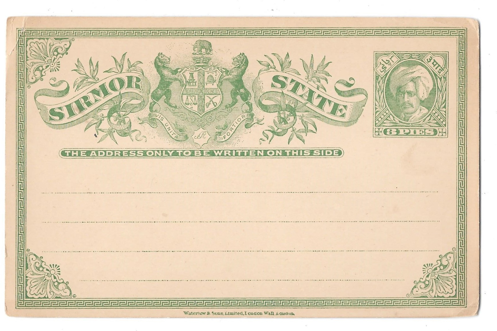 Primary image for India Sirmor Sirmoor State Postal Stationery Card 3P Lion Coat of Arms Unused