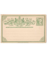 India Sirmor Sirmoor State Postal Stationery Card 3P Lion Coat of Arms U... - $62.44 CAD