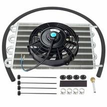 "Aluminum 15-1/2"" Radiator Transmission Oil Cooler & 7"" Cooling Fan Kit U... - $51.56"