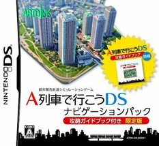 DS - A Ressha de Ikou Navigation Pack - Can data save! Nintendo DS, JAPA... - $127.95