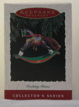 "Hallmark ""ROCKING HORSE"" COLLECTOR'S SERIES DATED 1994 - Fourteenth in S... - $13.50"