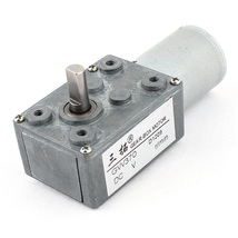 DC 12V 8RPM Low Speed 8KG.cm High Torque Reducing Gearbox DC Worm Gear Motor - $22.98