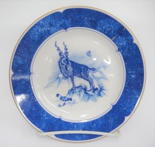Lynn Chase Leopard Lazuli Bread Plate Himalayan Wildlife Lapis Blue Whit... - $24.74