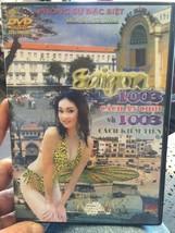 Saigon 1003 Cach An Choi Va 1003 Cach Kiem Tien DVD good - $8.04