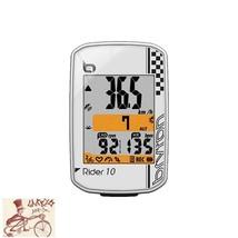 BRYTON RIDER 10E GPS WHITE WIRELESS 46 FUNCTIONS COMPUTER - $59.35
