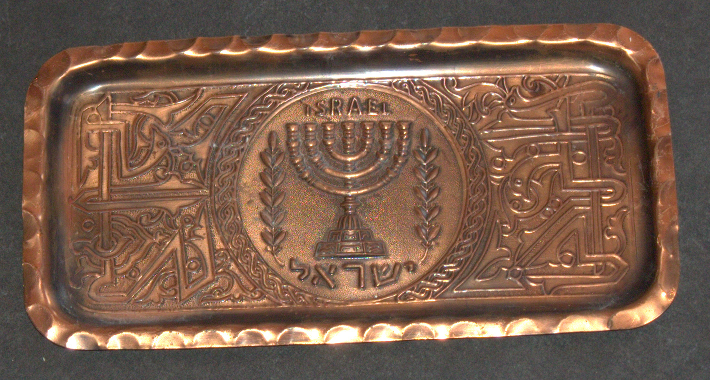 Judaica Israel Vintage Red Copper Tray Menorah Oriental Decor 1960's Wall Hang