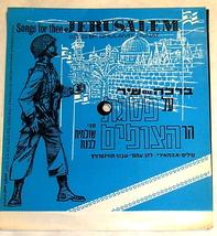 "Israeliana 4x IDF 7"" Record Postcard 6 Days War Jerusalem Judaica Vintage 1967 image 3"