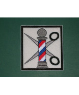 BARBER POLE EMBROIDERED DESIGN 4 JACKET SMOCK SCISSORS PATCH SEW-ON BLAC... - $14.99