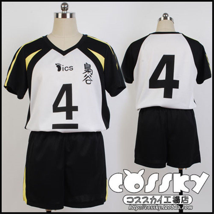 Primary image for Haikyuu!! Fukurodani Bokuto Koutarou Haikyuu Jersey No.4 Uniform Cosplay Costume