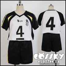 Haikyuu!! Fukurodani Bokuto Koutarou Haikyuu Jersey No.4 Uniform Cosplay... - $39.99