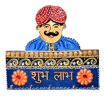 Wall Mounted Shubh Labh Wood Key Holder with 5 Hooks For Coats Hats Keys Towels  - $22.95