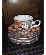 Arita Imari Fan Gold Rim Cup and Saucer  - $27.99