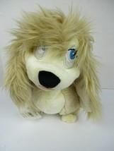 Disney Store Lady & The Tramp Peg Plush Doll Pekingese Dog Authentic 12 ... - $79.93