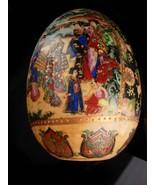 Vintage Japanese Moriage - Satsuma egg - geisha art - Japanese kimono - Japan po - $95.00