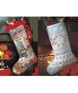 Hardanger Xmas Stocking Ornament Cross Stitch Mother's Kitchen Stocking ... - $9.99