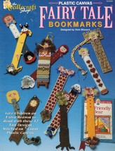Plastic Canvas Fairy Tale Bookmark Goldilocks Itsy Bitsy Spider Rapunzel... - $12.99