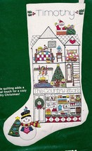 Vtg Dimensions Country Store Doll House Santa Quilted Crewel Stocking Ki... - $179.95