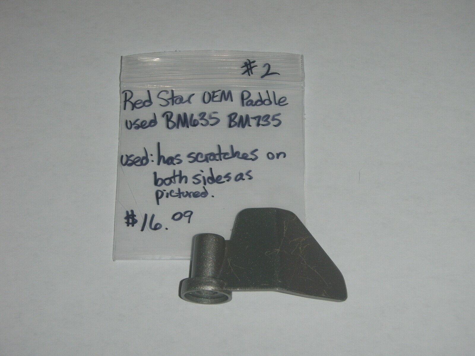 Red Star Bread Maker Machine Paddle for Models BM635 BM712A BM735 (2)