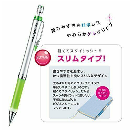 Uni Alpha-Gel Mechanical Pencil 0.5mm, YellowithGreen