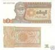 Myanmar 1 Kyat Fior di Conio Molto Colorato Banconota ~ Gratis Shi - $2.00