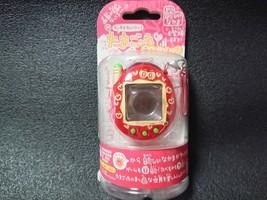 Tamagotchi Plus Aplle Red 2004 BANDAI JAPAN Super Rare - $64.50