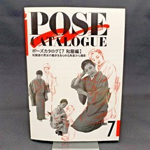 Pose Catalogue Vol.7 Kimono Japanese Costume How To Draw Anime Manga Boo... - $23.03