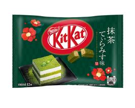 Nestle Kit Kat Chocolate Green Tea Matcha Tiramisu 12 mini bar Limited Edition - $5.98