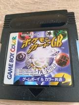 Nintendo GameBoy Color Japanese Import Game image 1