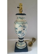 The Henry Francis du Pont Winterthur Museum Collection Table Lamp Reprod... - $102.13