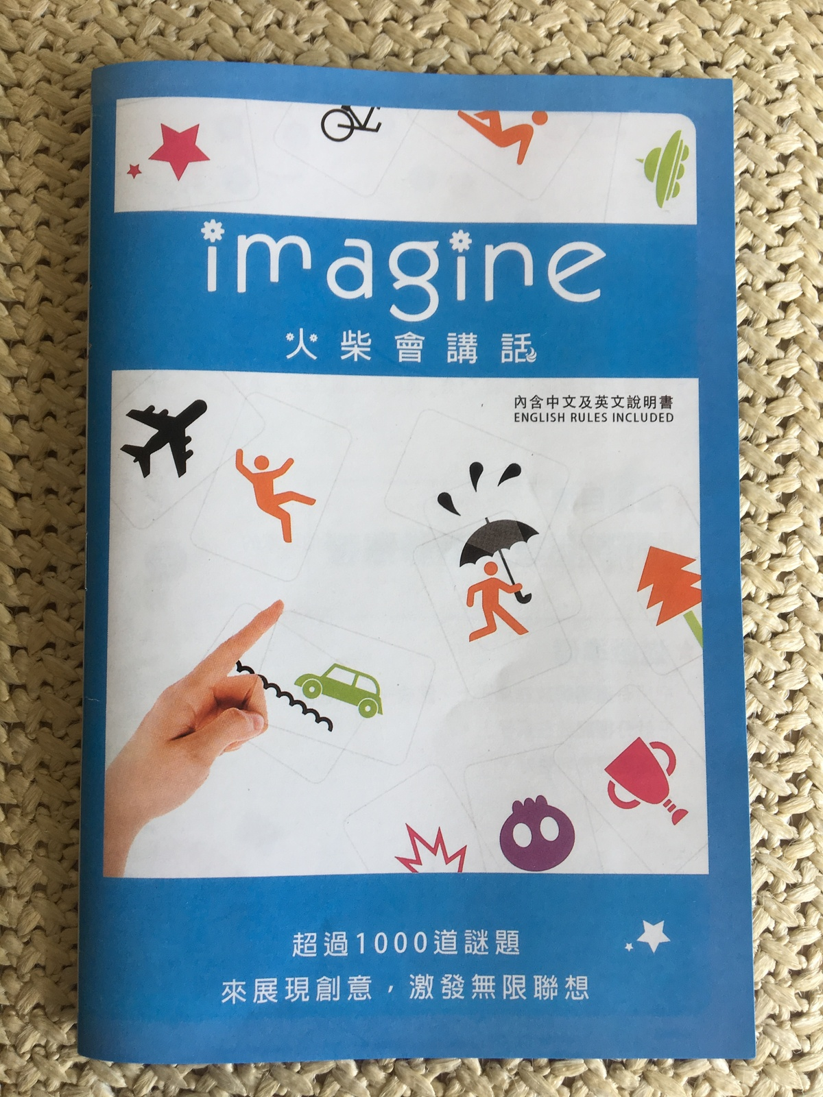 IMAGINE CARD GAME GUESS ENIGMAS ANSWER WITHOUT WORDS SEQUENCE OF SYMBOLS ONLY