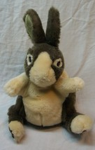 "Folkmanis White And Gray Bunny Rabbit Hand Puppet 9"" Plush Stuffed Animal Toy - $19.80"