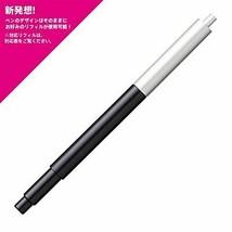 Ballpoint refill adapter LM-16 (LAMY M-16 oil ballpoint pen refill correspo - $13.47