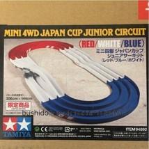 Tamiya 4 wheel Drive Mini Limited Japan Cup Junior Circuit 94892 Official - $395.99