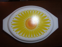 Vintage Pyrex Sunflower Yellow Divided Casserole Baking Dish + Lid  1.5 ... - $28.04