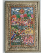 Vintage Mexican Folk Art - Wedding Rodeo Cockfighting Scene Amate Bark P... - $350.61